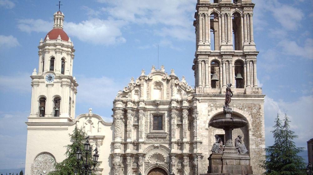 MUSEO-DE-LAS-AVES-Y-CATEDRAL-DE-SANTIAGO-DESDE-SALTILLO